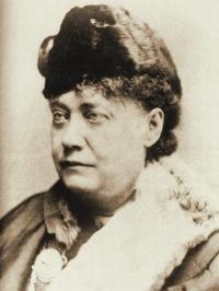 Е.П.Блаватская