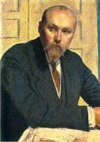 Н.Рерих